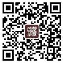 黄手艺微信公众号