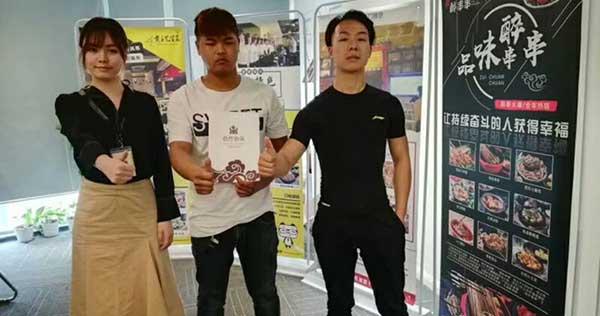 黄手艺四川广元冒菜加盟店签约