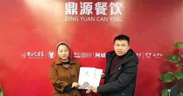 重庆王女士2018年12月签约开州冒菜加盟
