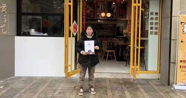 四川白女士意识到品牌的重要性,3月3日签约巴中冒菜加盟