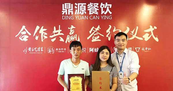 欧姐、莫哥5月14日签约广东冒菜加盟,夫妻俩重新启程做餐饮