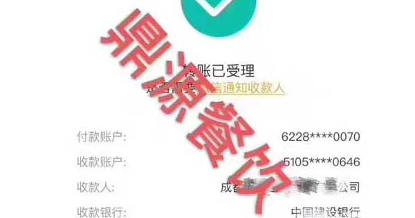 韶关欧姐5月16日签约广东冒菜加盟,远程签约重新选定商圈