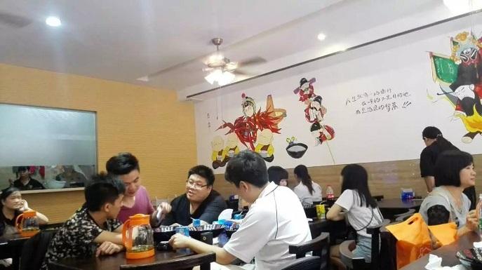 四川冒菜加盟的知名品牌