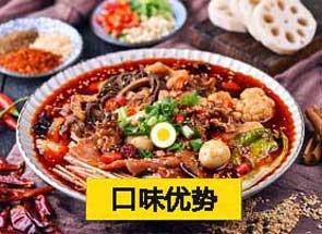 黄手艺冒菜保留了传统手