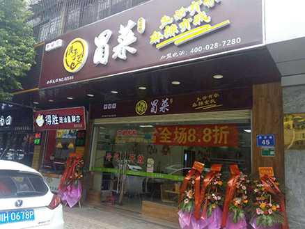 黄手艺冒菜广东清远店
