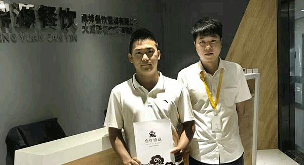 热烈祝贺,黄手艺冒菜00602云南保山昌宁县签约成功,开业筹备中,敬请期待!