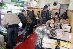 黄手艺冒菜怀化店