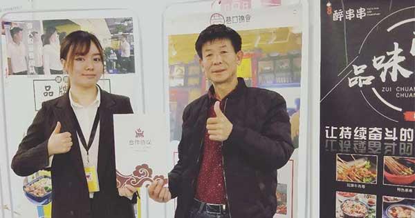 黄手艺冒菜遂宁射洪、河北秦皇岛加盟店签约