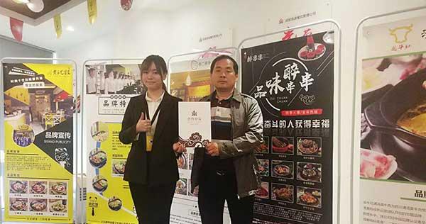 黄手艺冒菜广东深圳、湖南常德加盟店签约