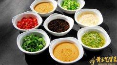 成都冒菜调料与鲜汤制作