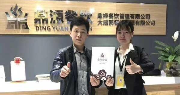 黄手艺天津冒菜加盟店签约