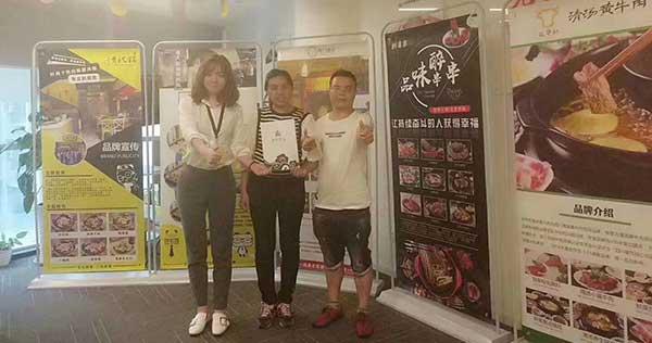 黄手艺四川自贡冒菜加盟店签约