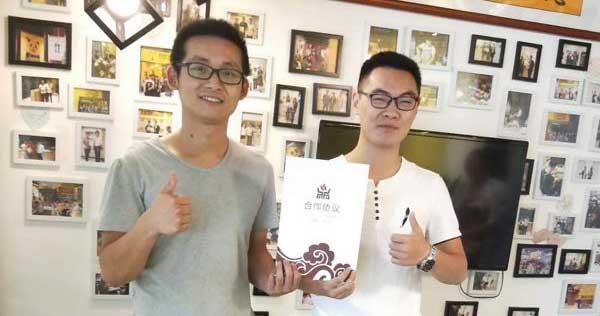 四川成都代先生、林先生成功签约黄手艺冒菜