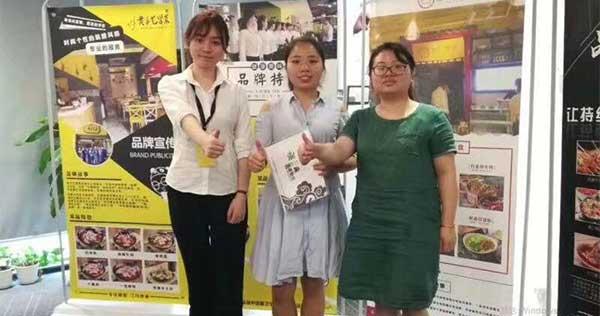 广东深圳刘氏姐妹成功加