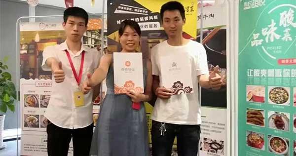 开学季精选黄手艺冒菜加盟商