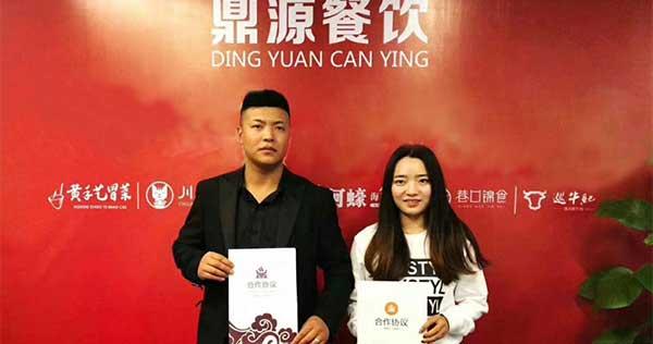 余女士和李先生2018年12月签约乐山冒菜加盟