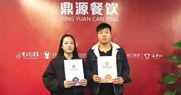 王先生签约安徽冒菜加盟,希望能让妻子过上好日子
