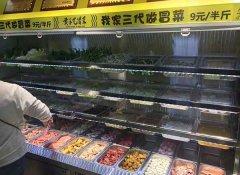 开冒菜店的店面要多大?30平米可以开冒菜店吗?