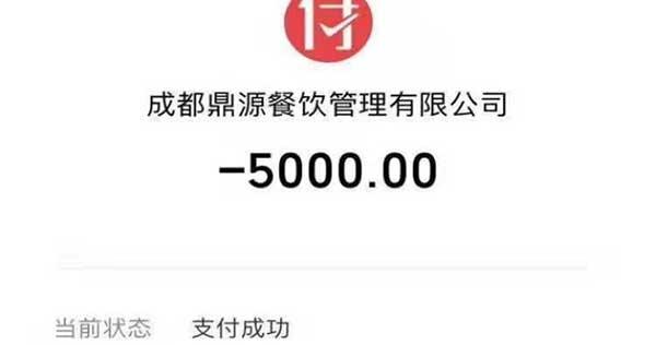 南昌黄总旅游时发现商机,2月27日签约江西冒菜加盟项目