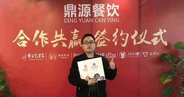 南通卢先生十分认可黄手艺,3月9日签约江苏冒菜加盟