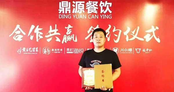 王先生4.25日签约冒菜加盟,济南除了趵突泉还有黄手艺