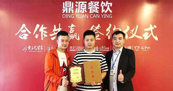 黄先生5月14签约湖南冒菜加盟,从服装到餐饮行业
