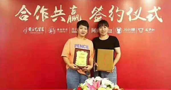 蒋氏姐妹三人6月3日签约安徽冒菜加盟