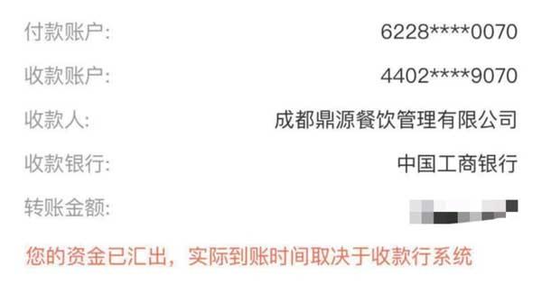 韶关欧姐7月17日签约广东冒菜加盟,将冒菜事业做大做强