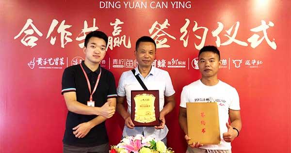 张先生7月18日签约西藏冒菜加盟,打拼事业,成就人生