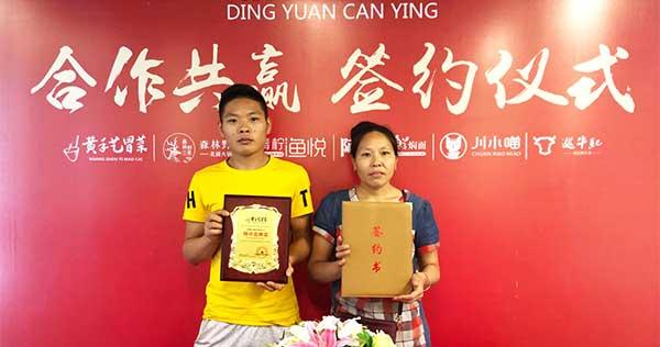 夏先生有多年冒菜行业经验,7月18日签约四川华蓥冒菜加盟