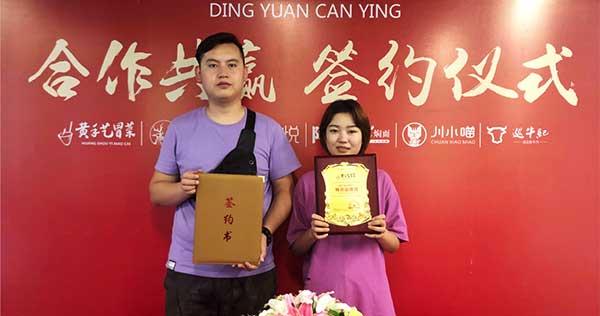 赵先生7月27日签约山西冒菜加盟,携爱人共创辉煌