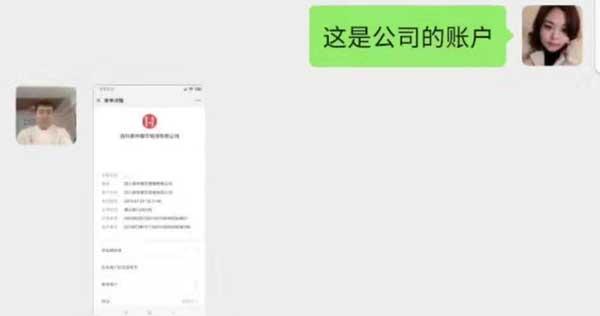 黑龙江田总7月29日签约冒菜加盟,选择高质量的产品