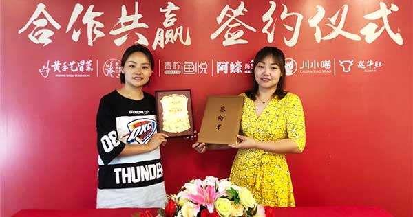 杨女士创业就选31年的口味保障,8月6日签约冒菜加盟