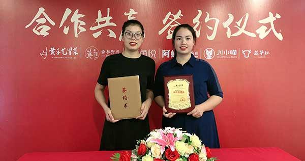 长沙胡女士8月10日签约湖南冒菜加盟,每一家都去实地走访