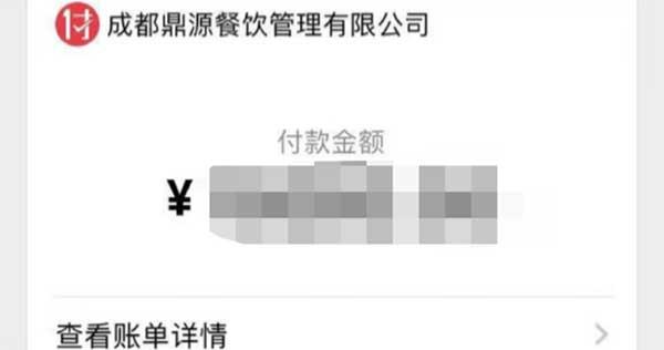 抢到就是赚到,信阳张老板8月14日签约河南冒菜加盟