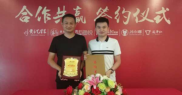 刘先生深知连锁加盟店成为趋势,8月26日签约河南冒菜加盟