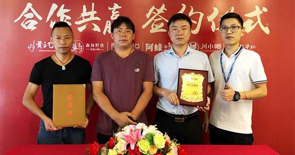 朱总旅游时偶遇黄手艺,8月24日签约广东冒菜加盟