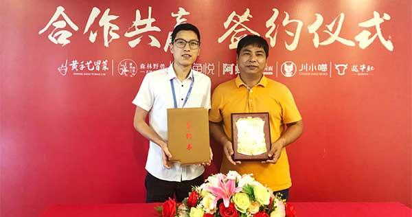 学校档口能致富,张先生8月28日签约海南冒菜加盟