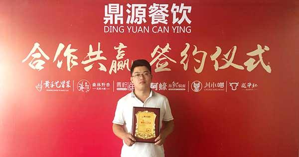 遂宁杨先生从网上了解到我们后,趁着中秋选择和总部合作