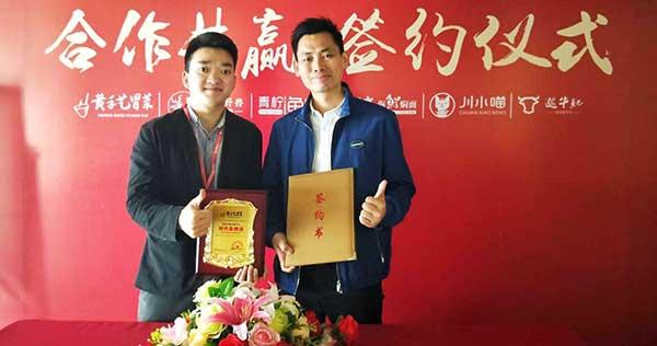 广东陈先生10月5日加盟后,第二天又迎来重庆任女士的加盟