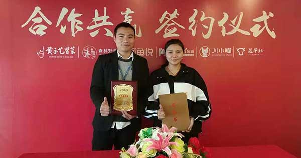 刘女士11月18日签约加盟,把四川冒菜带到生活的地方