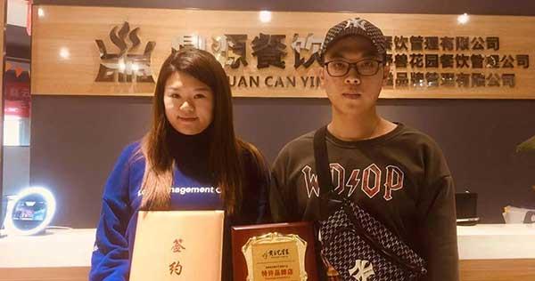 黄手艺冒菜在广东做得怎么样?江女士11月30日加盟