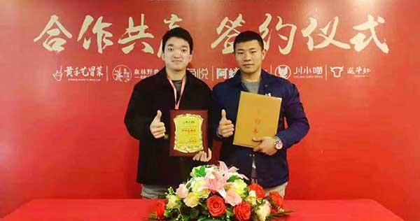 安徽许先生、西藏何女士2019年12月签约加盟