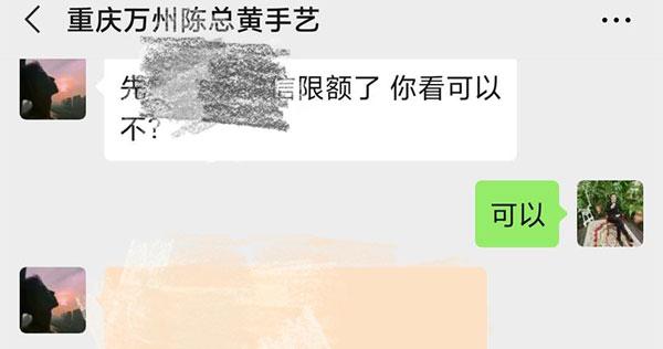 2020年5月15日,黄手艺冒菜