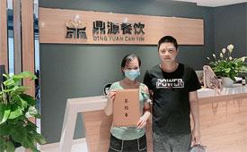 重庆九龙坡刘姐6月26日谢
