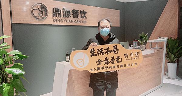 黑龙江大庆王先生2020年